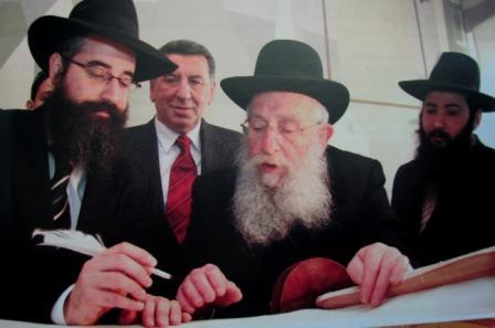 экскурсия еврейская Одесса