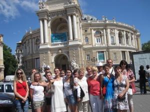 экскурсионный дом Одессы