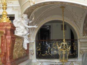 балкон Оперного театра