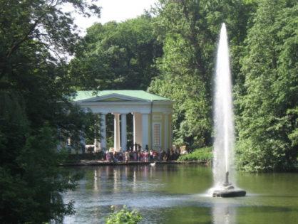 Умань – Софиевский парк из Одессы.