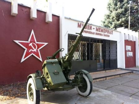 Military Odessa Tour