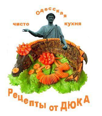 необычные экскурсии по Одессе