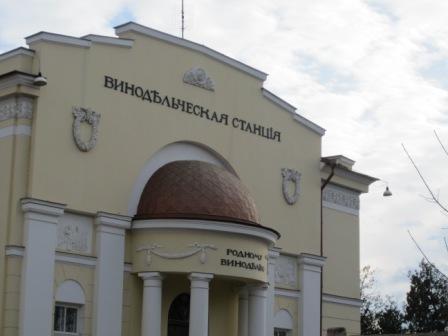 экскурсии дегустации в Одессе
