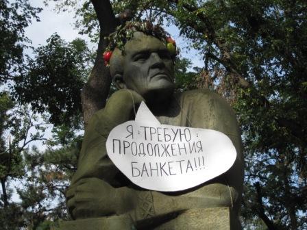 выездные экскурсии по Одессе
