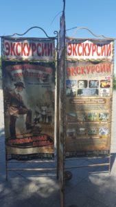 криминальная экскурсия по Одессе
