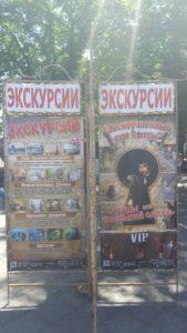 экскурсия катакомбы молдаванки Одессы