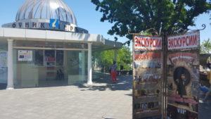 место сбора на экскурсии по Одессе