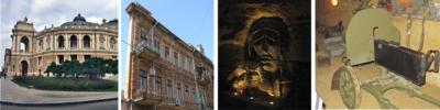 обзорная экскурсия по Одессе + катакомбы