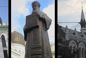"""Город разных религий – """"ХРАМЫ""""."""