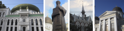 экскурсия Одесса город разных религий