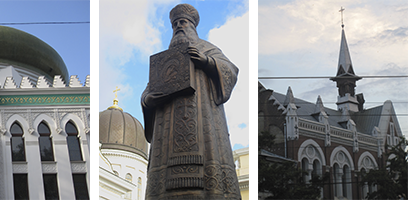 """Город разных религий - """"ХРАМЫ""""."""