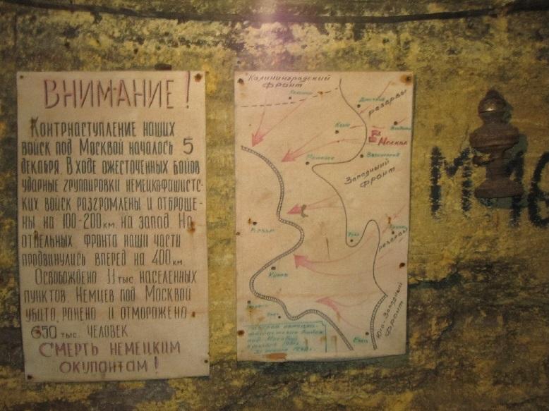 Экскурсия Одесские катакомбы в с. Нерубайское.
