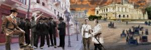 картина - экскурсия криминальная Одесса.