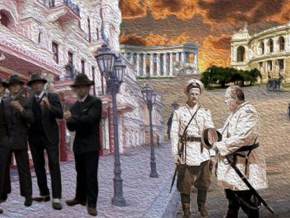 Экскурсии по Одессе   Экскурсионный дом Одессы