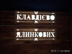 Фабрика ёлочных игрушек в Клавдиево