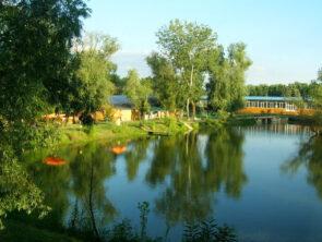 Отдых на  территории базы отдыха Дунай