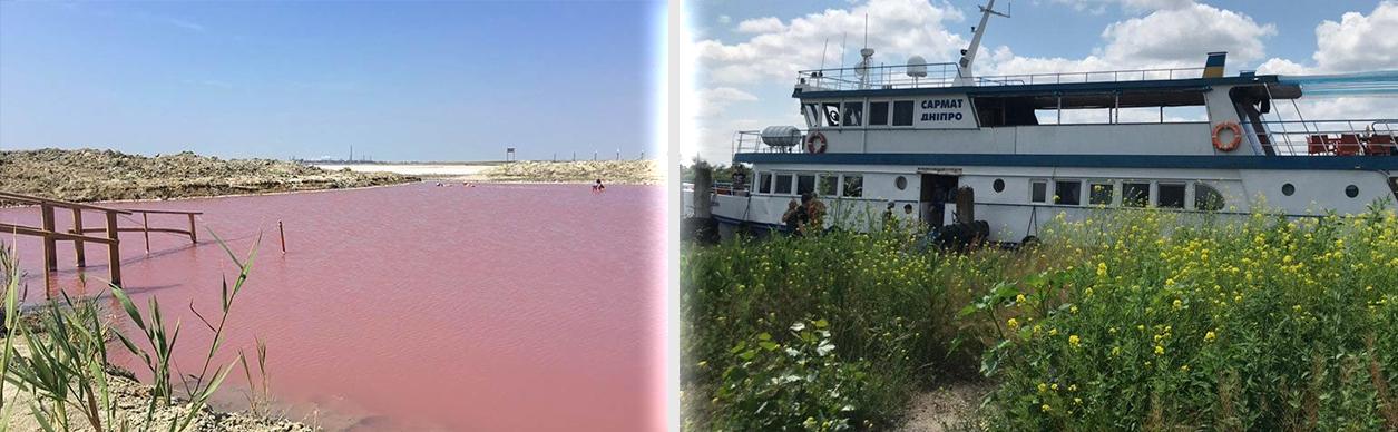 Розовое озеро и круиз по Днепру.