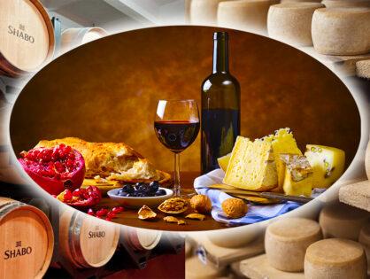 Шабская сыроварня и дегустация вина Шабо.