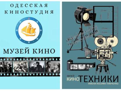Обзорная экскурсия по Одесской киностудии 🎥