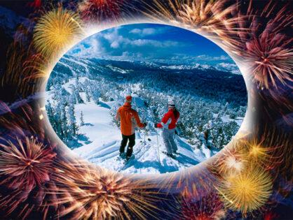 Новый год в Карпатах, Трускавец.