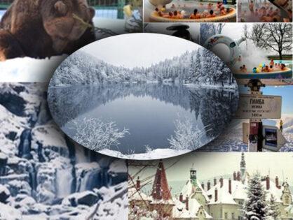 Экскурсионный тур в Закарпатье – ПИЛИПЕЦ