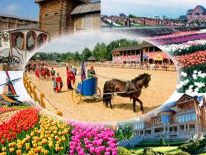 Добропарк и Парк Киевская Русь