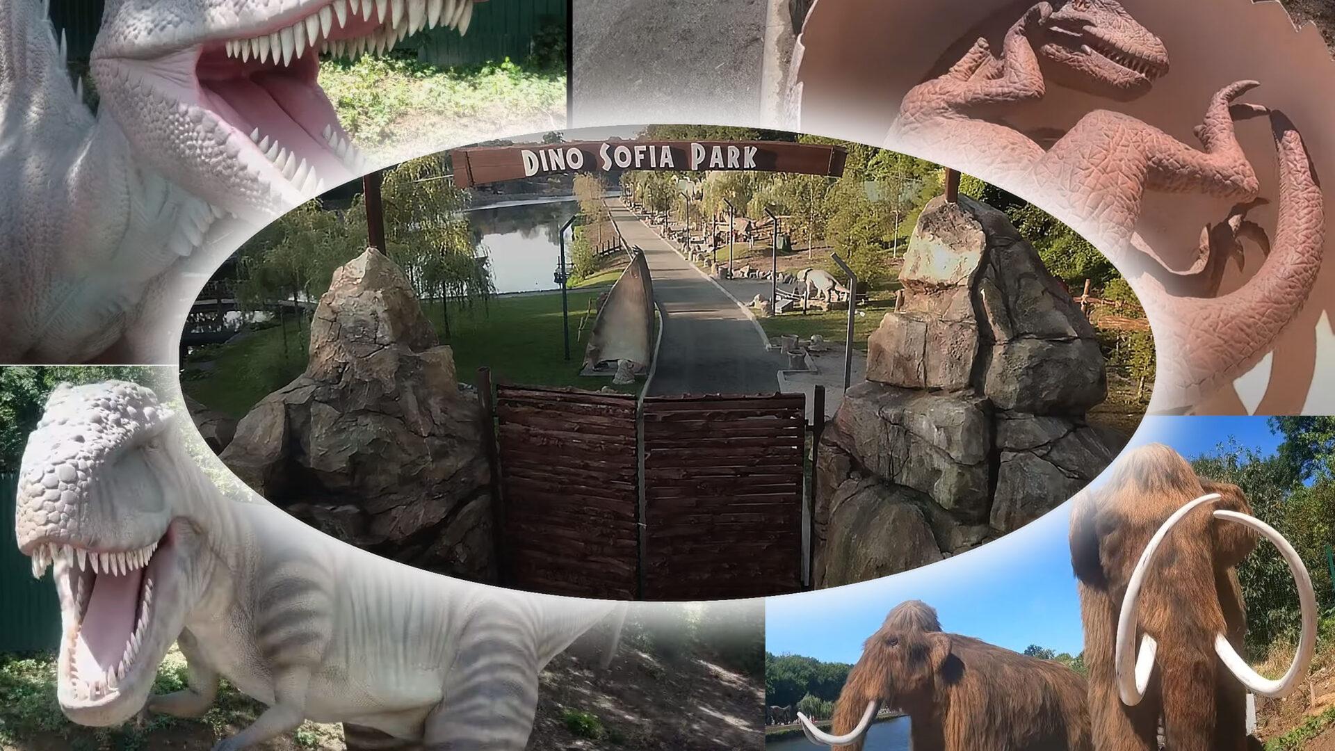 Фэнтези парк - парк Динозавров